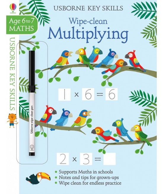 Wipe-clean Multiplying 6-7 years - Usborne Key Skills
